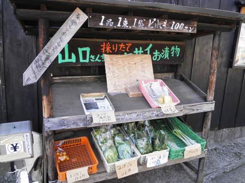野菜売り場63.JPG